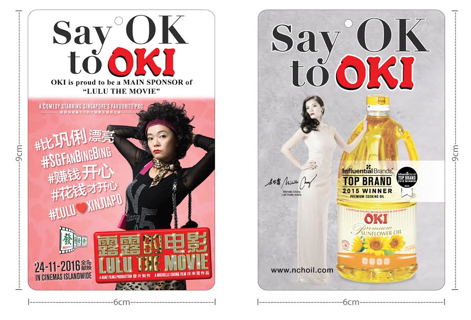oki-oil-bottle-neck-tag