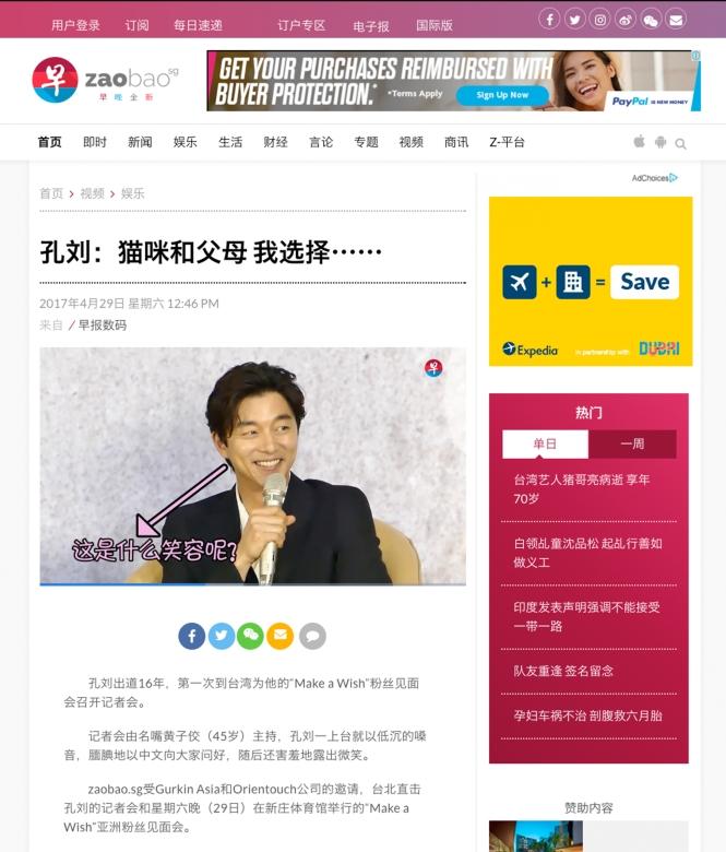 ZB Gong Yoo 6.jpg